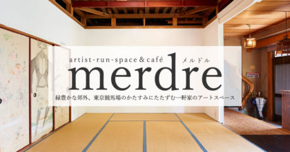 artist-run-space MERDRE