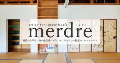 artist-run-space MERDRE